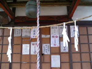 赤城神社命名2007.1.4.jpg