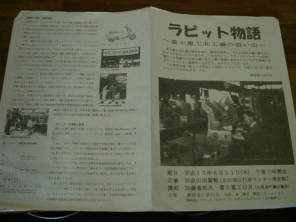 110104新聞600.jpg
