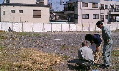 馬込地縄検査080725.jpg