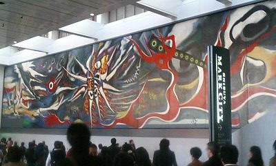 081126渋谷岡本太郎.jpg