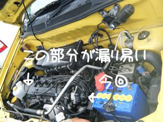 DSCF5563.jpg