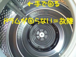 CA3A1814.jpg