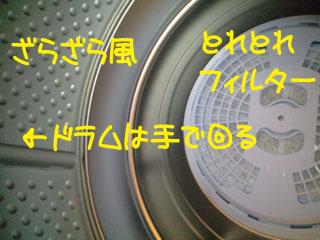 CA3A1861.jpg