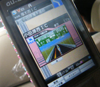 201108熱海 (588).jpg