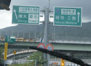 201108熱海 (589).jpg