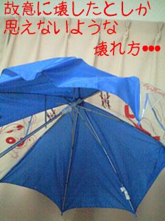 CA3A0183.jpg