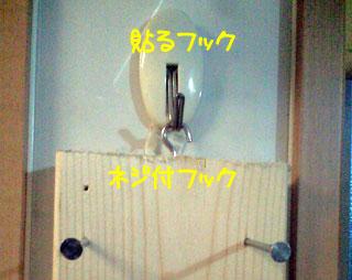 CA3A3293.jpg