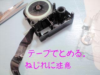 CA3A1353.jpg