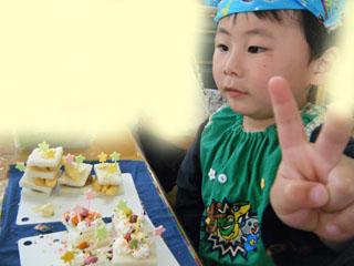 20110513参観 (27).jpg