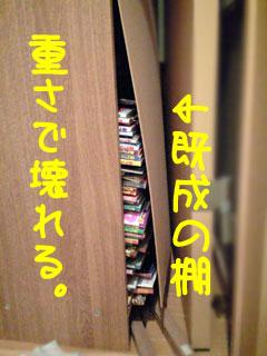 CA3A3247.jpg