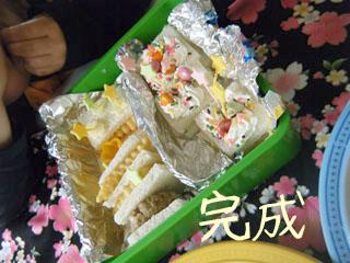 20110513参観 (44).jpg