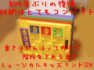 PA0_0071.jpg