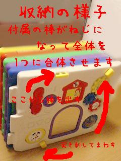 PA0_0072.jpg