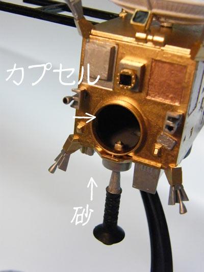 DSCF5111.jpg