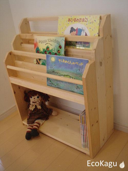 簡単!子供用本棚の作り方&DIY ...