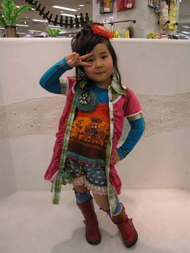 kusiro_ilb_girl_rima.JPG