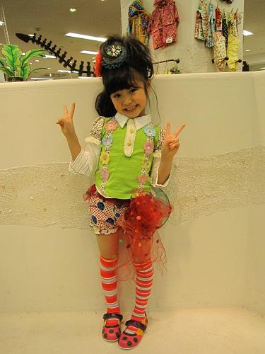kusiro_ilb_girl1_koharu.JPG