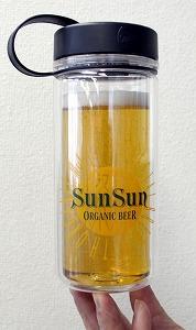サンサンオーガニックビール携帯ボトル