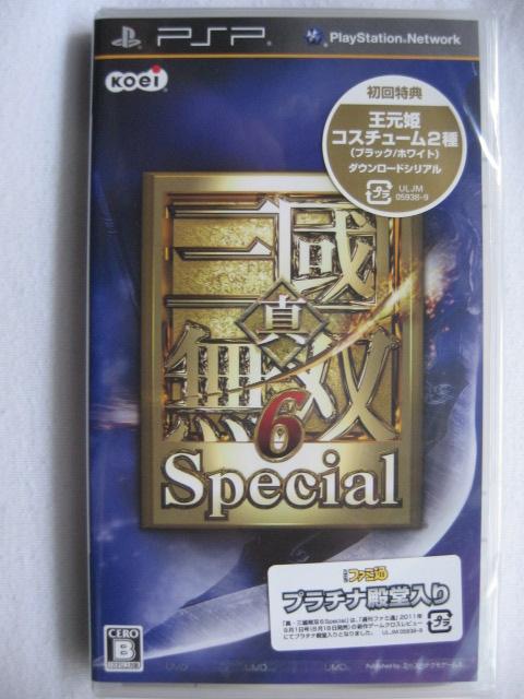 真・三国無双6special 灯火のブログ