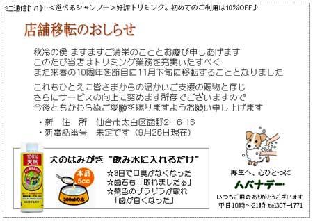 2011.10.6-2.jpg