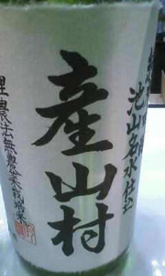 ubuyama1.jpg