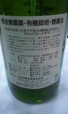 ubuyama2.jpg