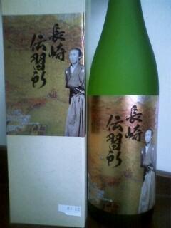 nagasaki-denshujo.jpg
