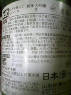 HI3B0840c.jpg