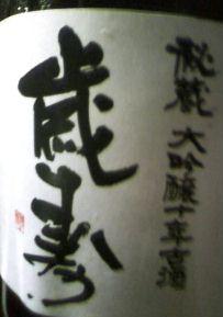 HI3B0831a.jpg