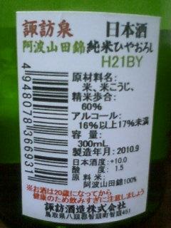 HI3B0523-1.jpg