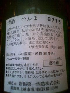 HI3B1221b.jpg