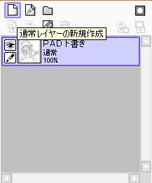 画3.PNG