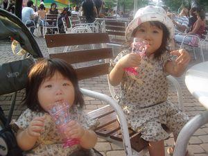 咲希1歳・志希2歳3ヶ月表紙.jpg