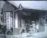 昔の映像.JPG