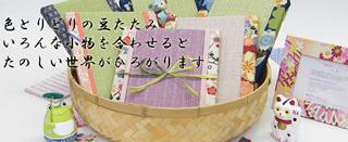 2007_1105webshop豆畳0001-b.jpg