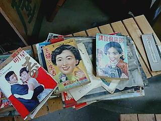 古い雑誌.JPG