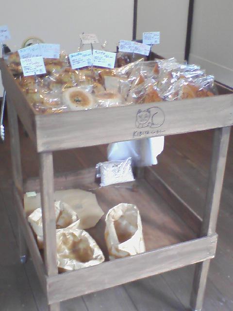 江ノ島のパン屋さん