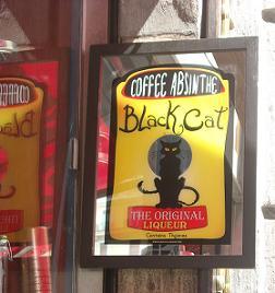 コーヒーアブサン黒猫