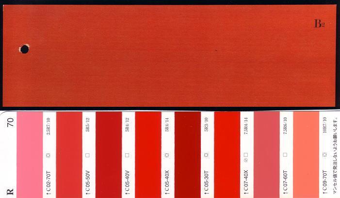 B2 赤色