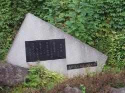 20090921_野沢温泉集印巡り1