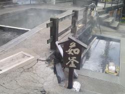 20090921_野沢温泉集印巡り4