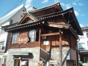 20090921_野沢温泉外湯1