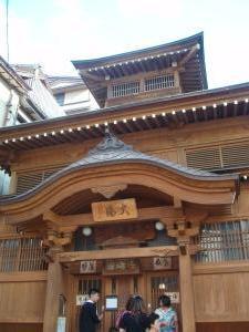 20090921_野沢温泉外湯2
