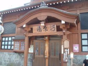 20090921_野沢温泉外湯4