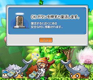 Maple0633.jpg