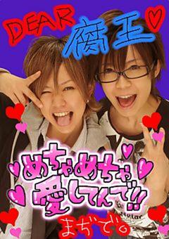 yosuke20090322b.jpg
