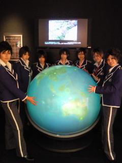 20090.jpg