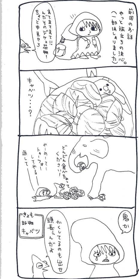 フジョキョモ3.JPG
