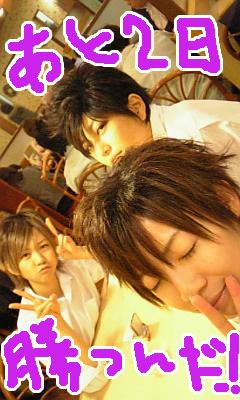 yosuke090531.jpg