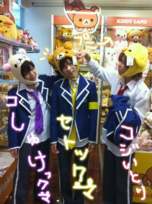 yosuke100919.jpg
